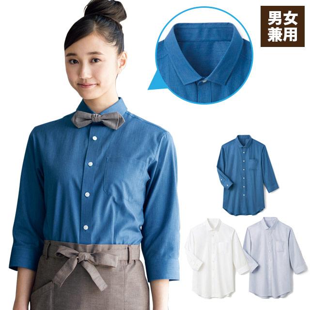 ワイドカラーシャツ(33-SBSU1810)