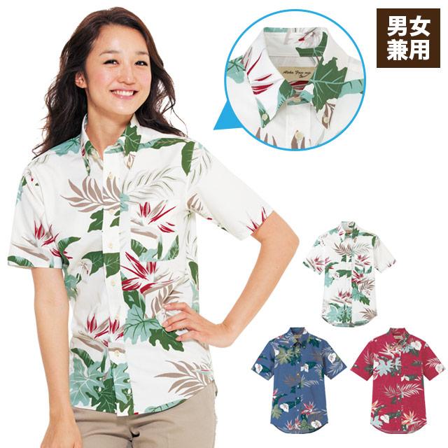 アロハシャツ(34-FB4518U)