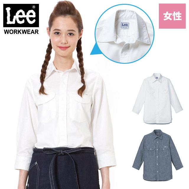 シャンブレーシャツ[女性用](34-LCS43004)