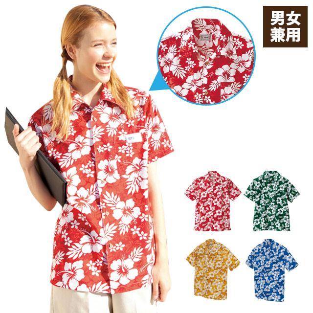 アロハシャツ(61-AZ56102)