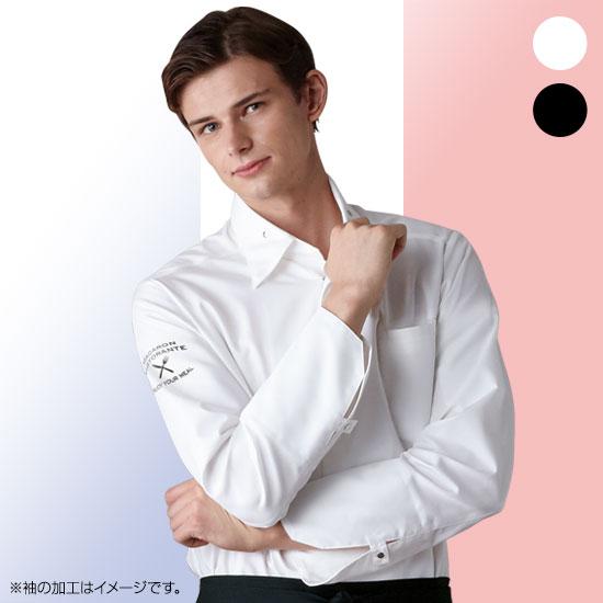 【チトセ】コックコート[男女兼用](31-AS8218)