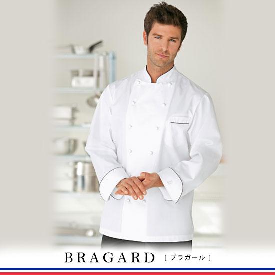 【フランス製】BRAGARD(ブラガール)PERIGORD