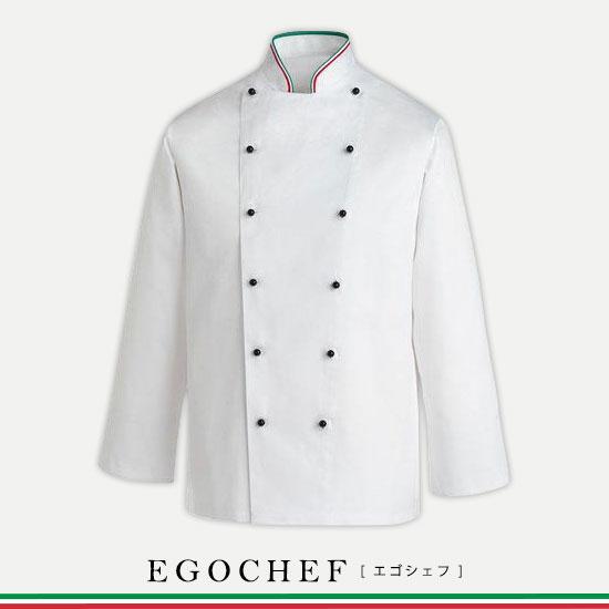 【イタリア製】EGOCHEF(エゴシェフ)コックコート(イタリア国旗柄)