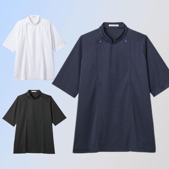 ニットコックシャツ[男女兼用](34-FB4550U)【ボンマックス】