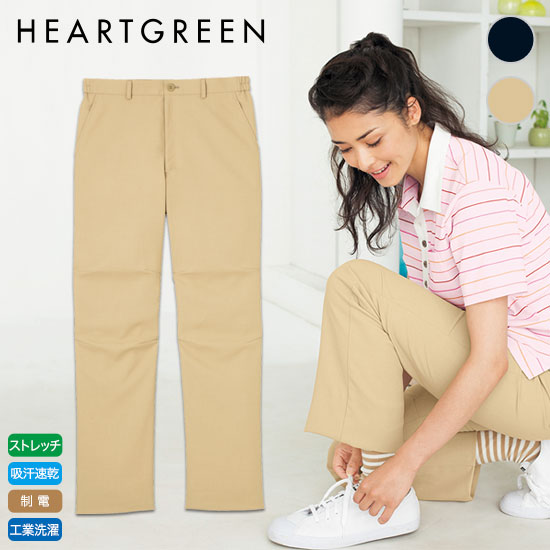 パンツ[男女兼用](A9-HM2465)