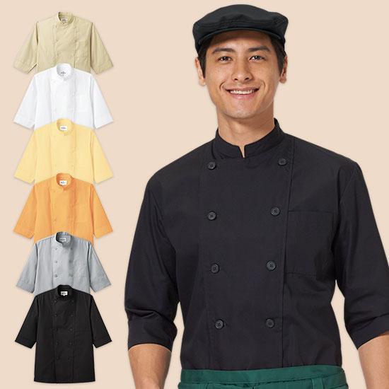 ダブルタイプコックシャツ/七分袖[男女兼用](31-AS6021)【チトセ】