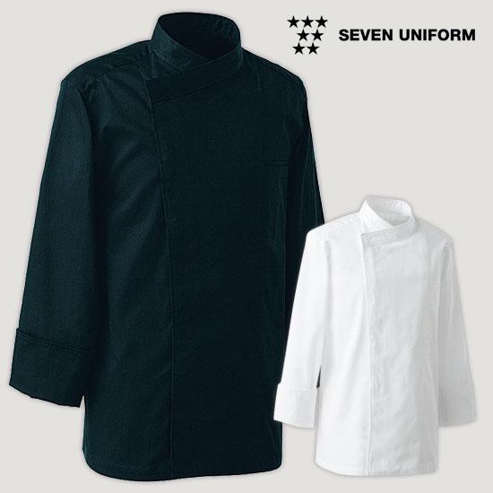 コックコート/長袖[男女兼用](35-BA1042)【セブン】