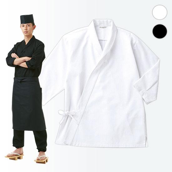 近又甚平/ジンベイ/七分袖[男女兼用](31-DN6855)