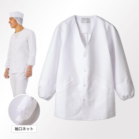 襟なし調理衣[男女兼用](71-1-551)