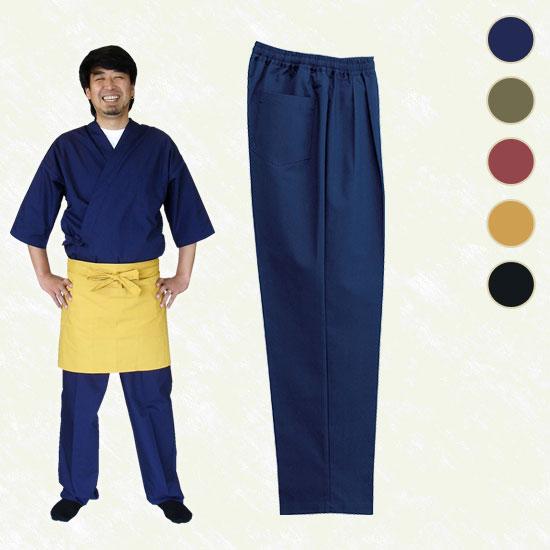 作務衣パンツ[男女兼用](02-25701)