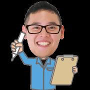 作業服の勘定科目・徳田