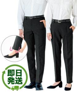 ロールイン裾上げパンツ[男女兼用](33-SPAU1801)