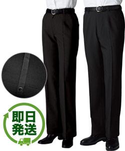 兼用パンツ裾上げ機能付き(32-22303)