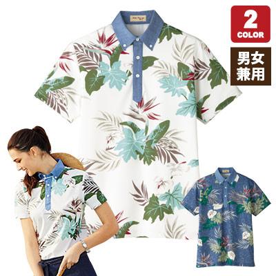 アロハプリントポロシャツ[男女兼用](34-FB4525U)