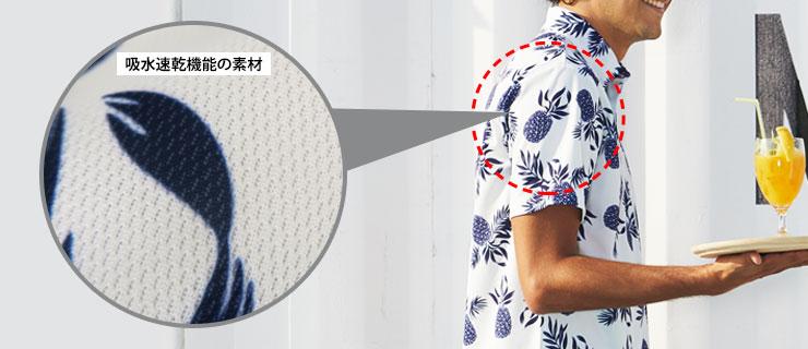 【アロハシャツ】吸水速乾機能のポロシャツ仕様