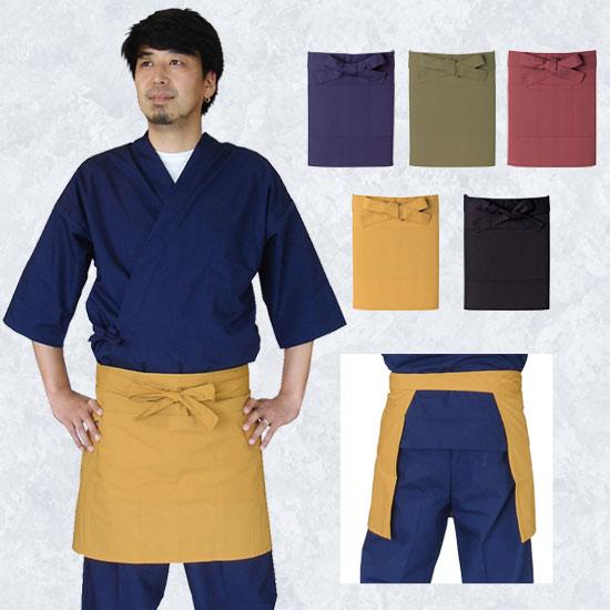 作務衣前掛け[男女兼用]シングルカラー(02-25703)