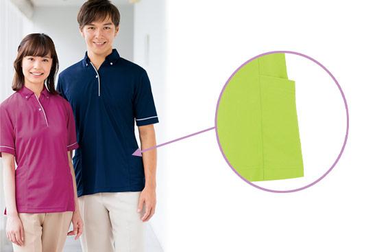 介護ポロシャツ サイドポケットのイメージ画像