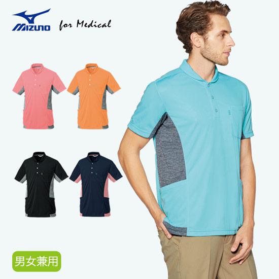 ミズノ ニットポロシャツ 31-MZ0171