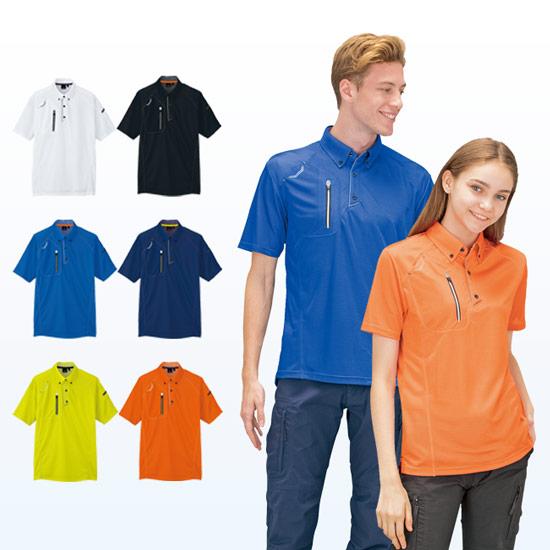 アイトス ポロシャツ 61-10605