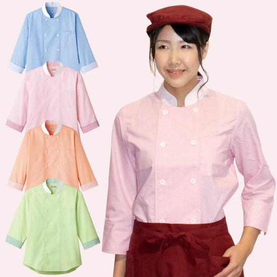 コックシャツ[男女兼用](34-FB4522U)【ボンマックス】