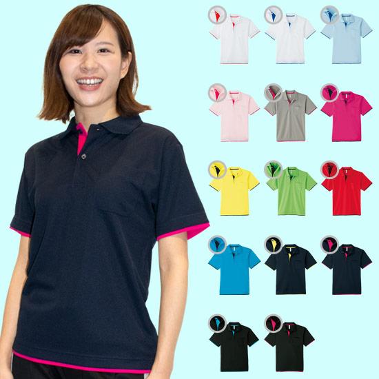 ドライレイヤードポロシャツ[男女兼用](41-00339AYP)
