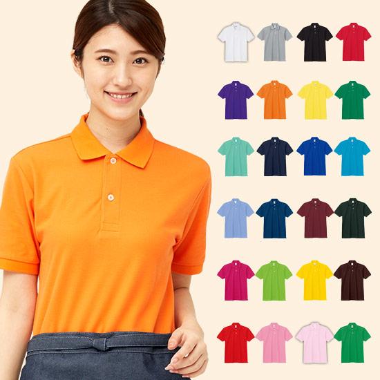 スタンダードポロシャツ(41-00223SDP)