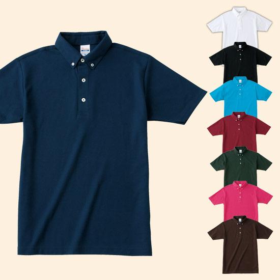 ボタンダウンポロシャツ(41-00197BDP)