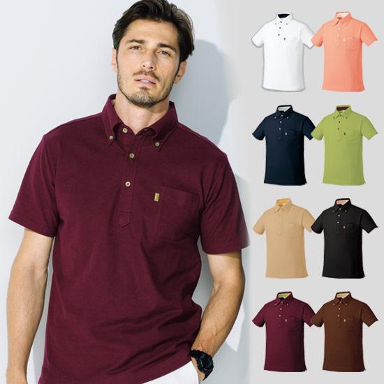 ボタンダウンポロシャツ(31-UN0030)