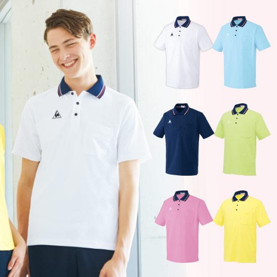 ルコック ポロシャツ[男女兼用](05-UZL3011)