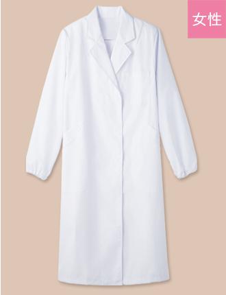 女子シングル実験用白衣/長袖 (33-MR220)