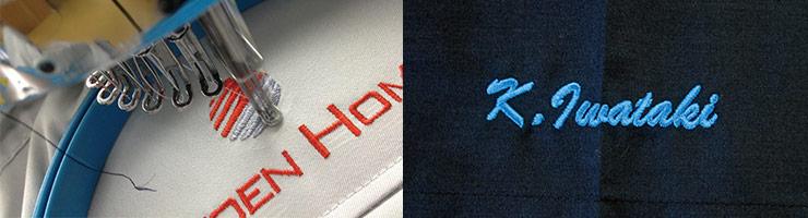 刺繍加工のイメージ