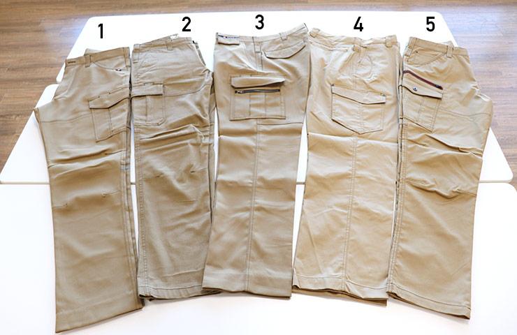 比較する5つのストレッチ作業ズボン