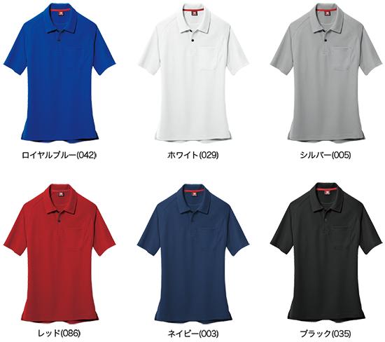 BURTLE(バートル)ポロシャツ