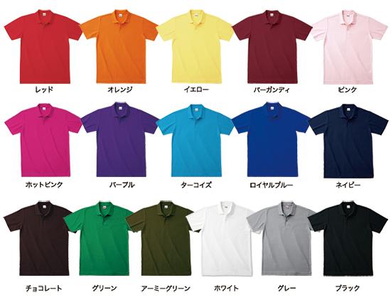 JICHODO(自重堂)ポロシャツ