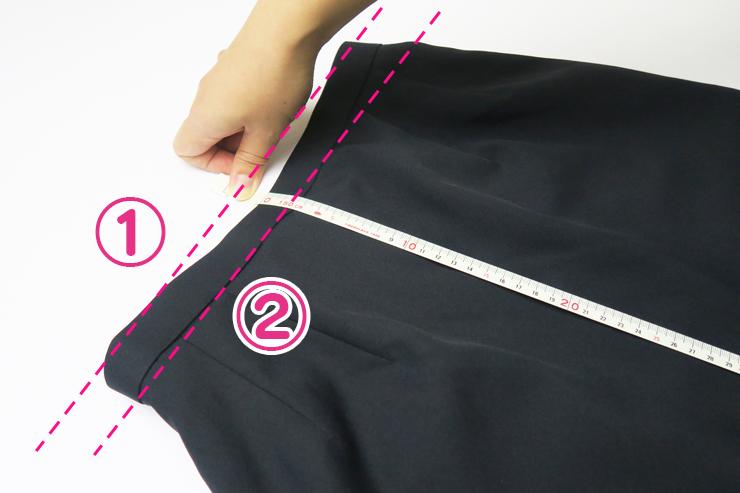 スカート丈2