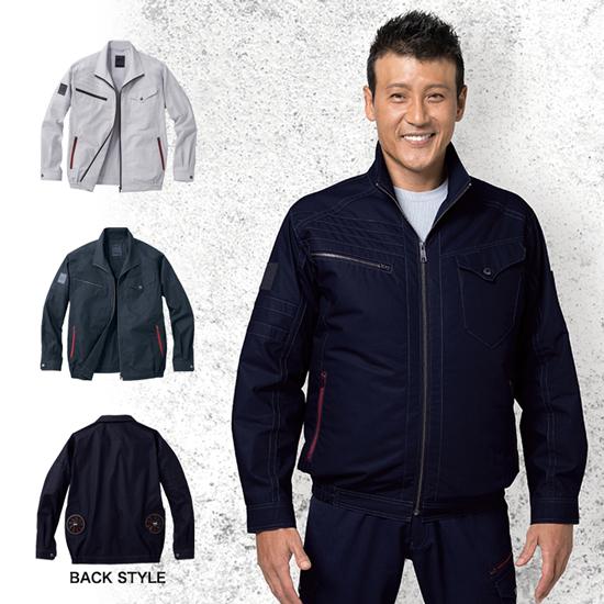 Jawin 空調服 綿100%長袖ブルゾン(01-54070)