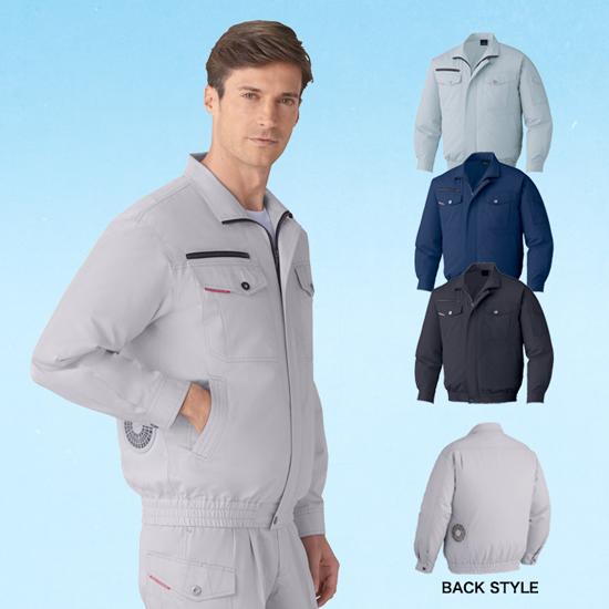 自重堂 空調服 綿100%長袖ブルゾン(01-87050)