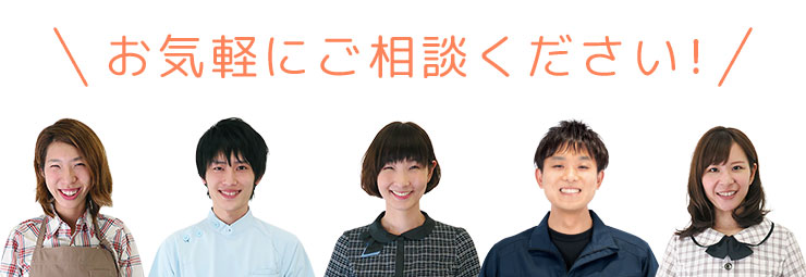 mame_size_staff