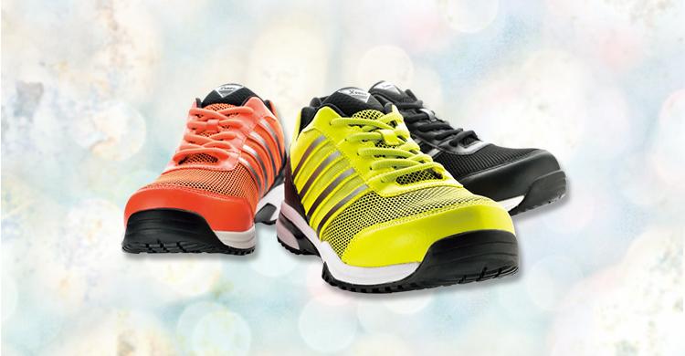 蒸れない安全靴 イメージ画像