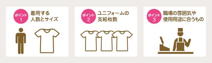 original_uniform_image7