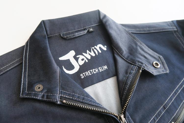 ジャウィン ストレッチ作業服 56500シリーズ