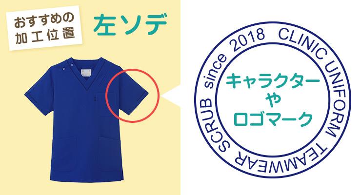 おすすめのオリジナルロゴデザイン