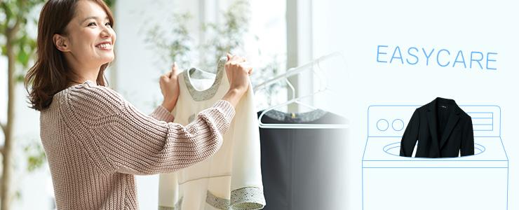 家庭洗濯可能な事務服