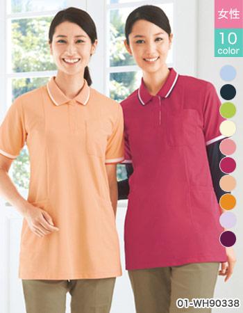 レディースロングポロシャツ 01-WH90338