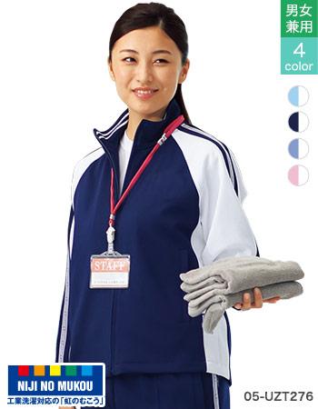 ボックスジャケット[男女兼用](長袖)05-UZT276