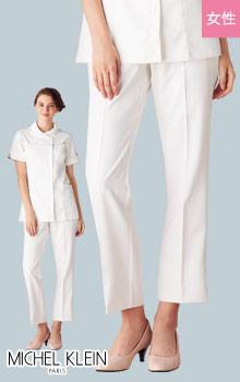 31-MK0008 ミッシェルクランの白パンツ