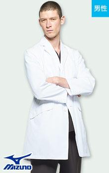 31-MZ0025 ミズノ(Mizuno)のメンズドクターコート白衣
