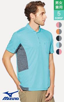 MZ0171 ニットシャツ