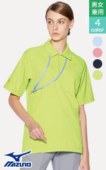 MZ0172 ニットシャツ