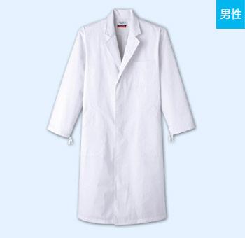 メンズ診療衣、実験用白衣(33-MR110)